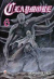 CLAYMORE, 006