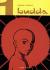 BUDDA, 001