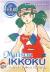 MAISON IKKOKU (STAR COMICS), 022
