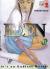 EDEN (PANINI), 011