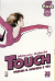 TOUCH (STAR COMICS), 023