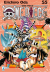 ONE PIECE NEW EDITION, 055