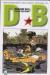 DRAGON BALL EVERGREEN EDITION, 025