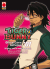 TIGER & BUNNY OFFICIAL COMIC ANTHOLOGY, 001