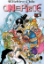 ONE PIECE (STAR COMICS), 082