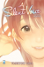 A SILENT VOICE OFFICIAL FAN BOOK, 001 - UNICO