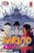NARUTO IL MITO, 051/R2