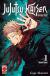JUJUTSU KAISEN SORCERY FIGHT, 001/R
